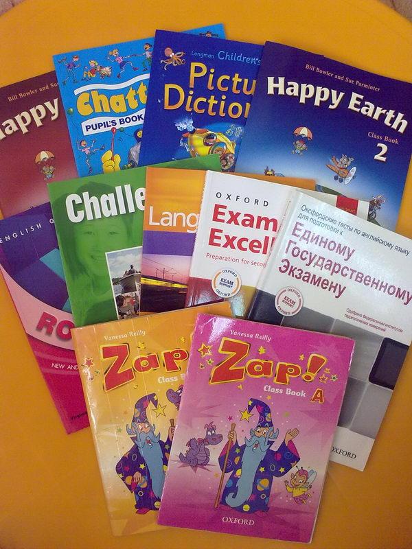 Европейские учебники
